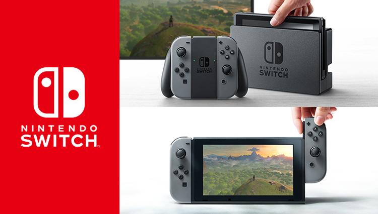 Nintendo Switch | Nintendo passa a vender jogos do Switch em lojas físicas no Brasil