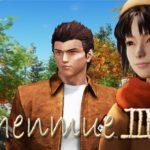 Shenmue 3 | Primeiro teaser oficial mostra os gráficos do jogo