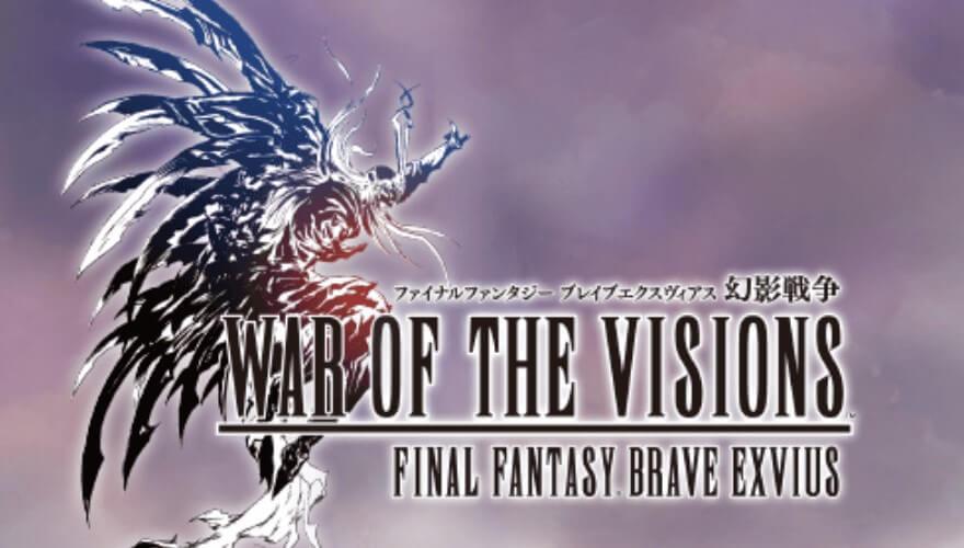 War of the Visions: Final Fantasy Brave Exvius | Square Enix anuncia novo jogo
